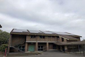 Annandale Public School Solar 30kW